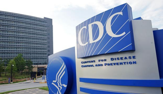 Study Charges CDC with Malfeasance