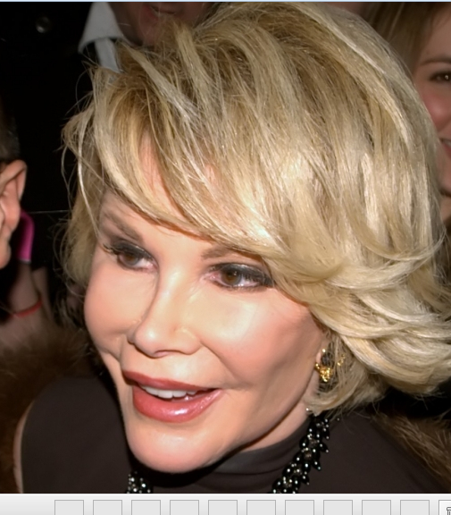 What Caused Joan Rivers' Heart to Stop Beating?